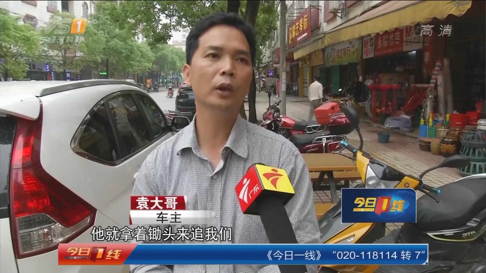 清远英德:男子手持锄头 怒砸小车和ATM机