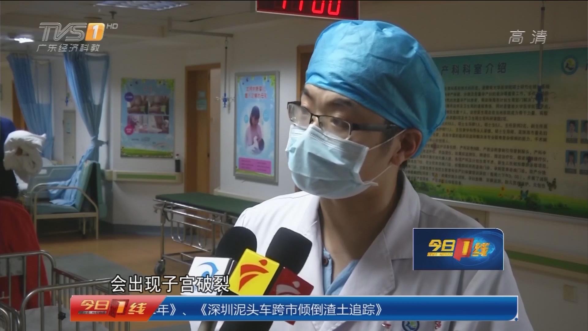 """系列专栏""""温度"""":珠海 男医生木柜上打盹 走红网络"""