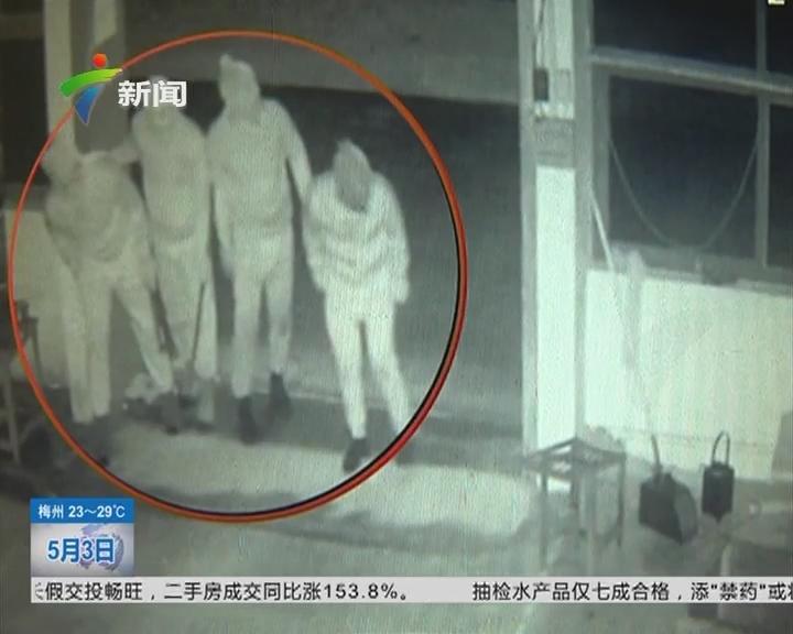 天眼显神威 河源:五人入室盗窃 警方通过视频发现视频线索