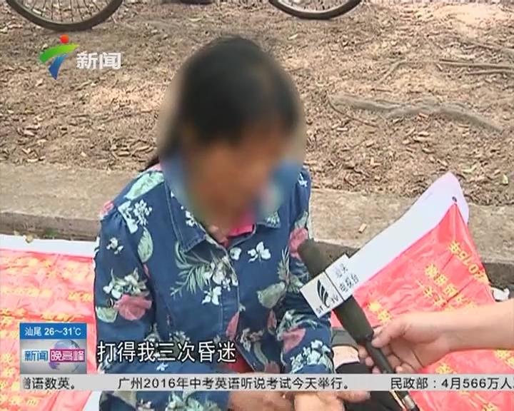 汕头金平:女子欲轻生 自称遭冷暴力