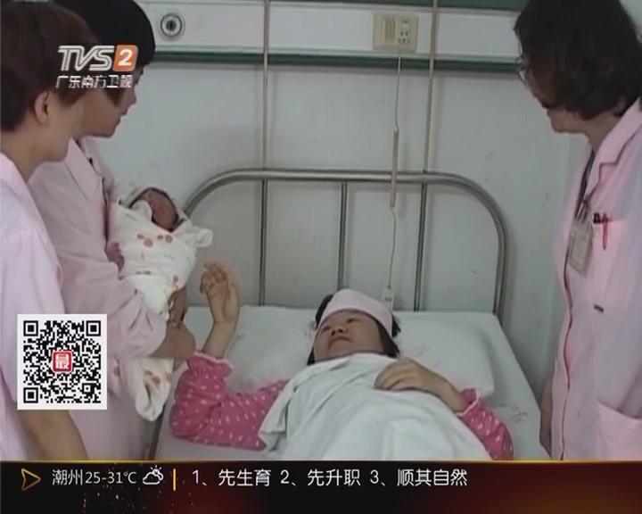 潮州:妇产科的母亲节 感恩与幸福同在
