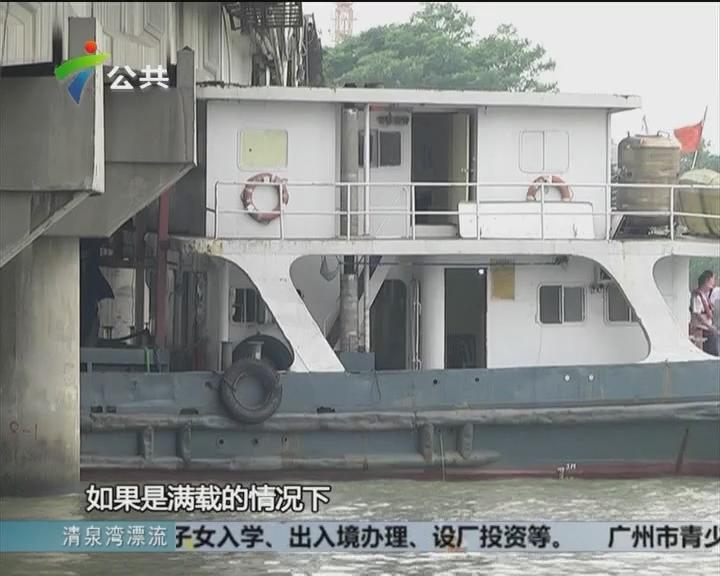 东莞:今早一艘运沙船撞上赤窖口大桥