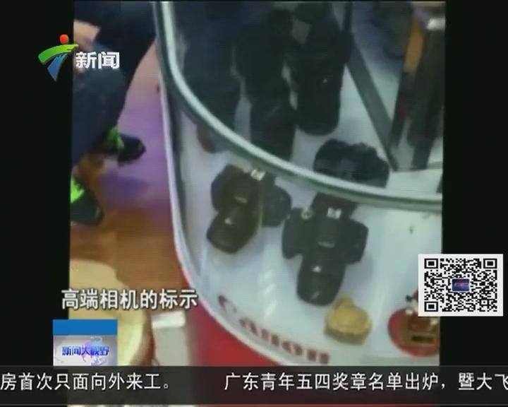 """深圳:高档相机""""水货""""遍地 消费者购买需谨慎"""