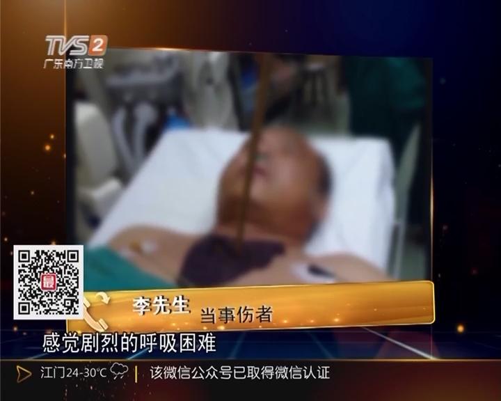江门蓬江区:37厘米木桩插胸腔 抢救及时终脱险