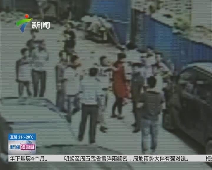 清远阳山:施工起纠纷 协商不成动手打人?
