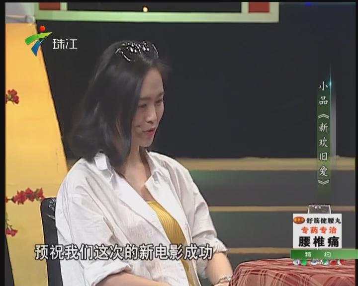 20160529《粤韵风华》