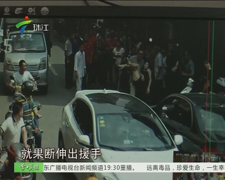 江门:男子持刀酿血案 众人合力擒凶救人