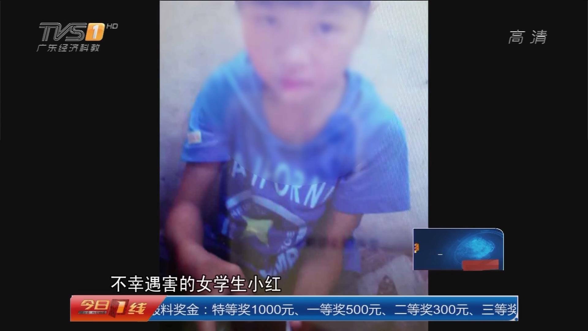 清远:小学生上学途中遇害 警方介入