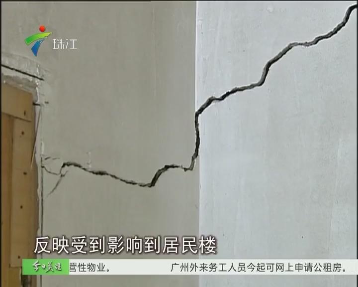 中山:鱼塘边房屋开裂下沉 门都锁不上!