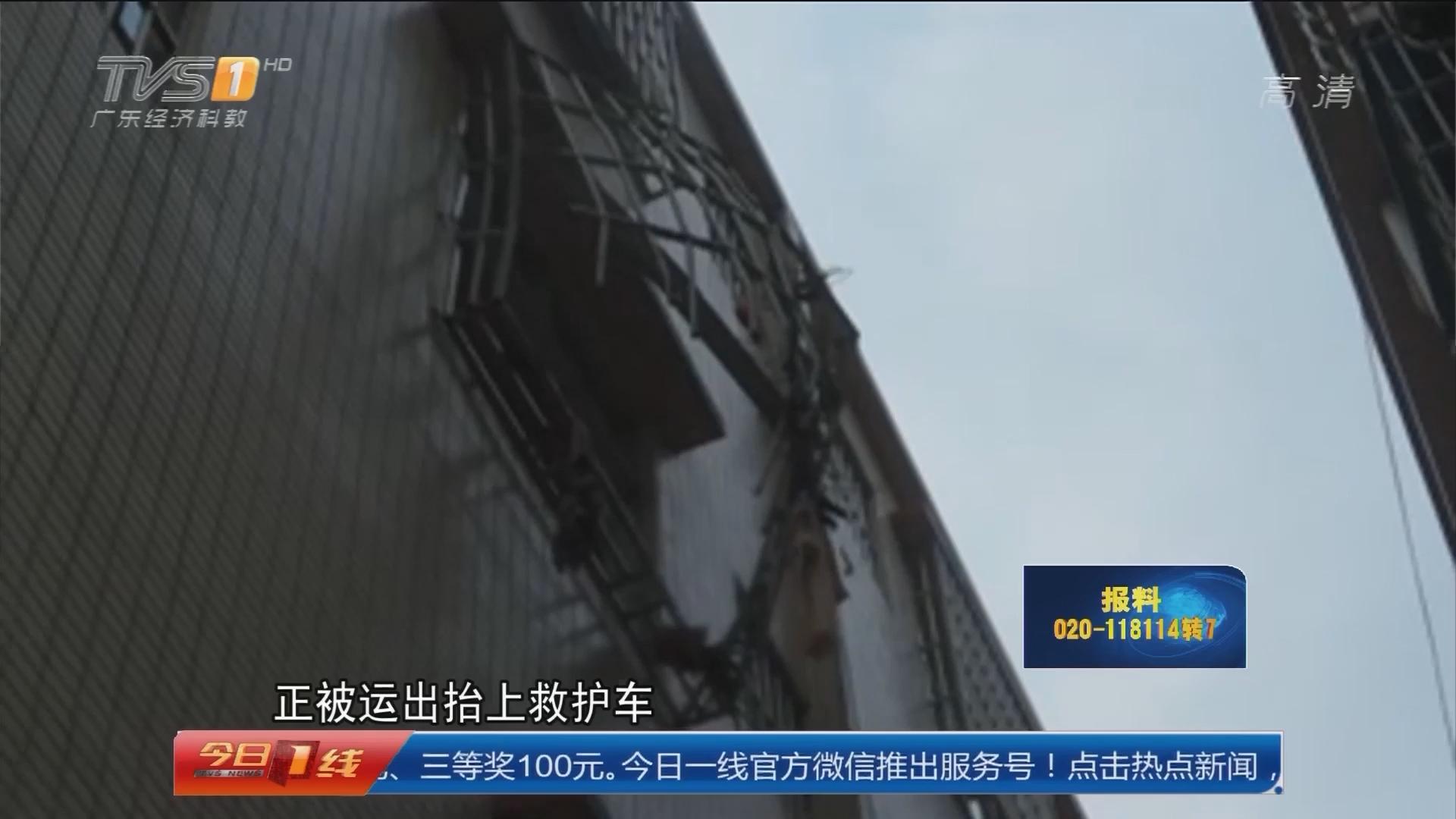 关注消防安全:中山 租户忘关气瓶 点烟引燃煤气