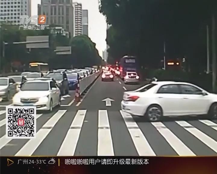 广州:车主让道助救援 善举获点赞