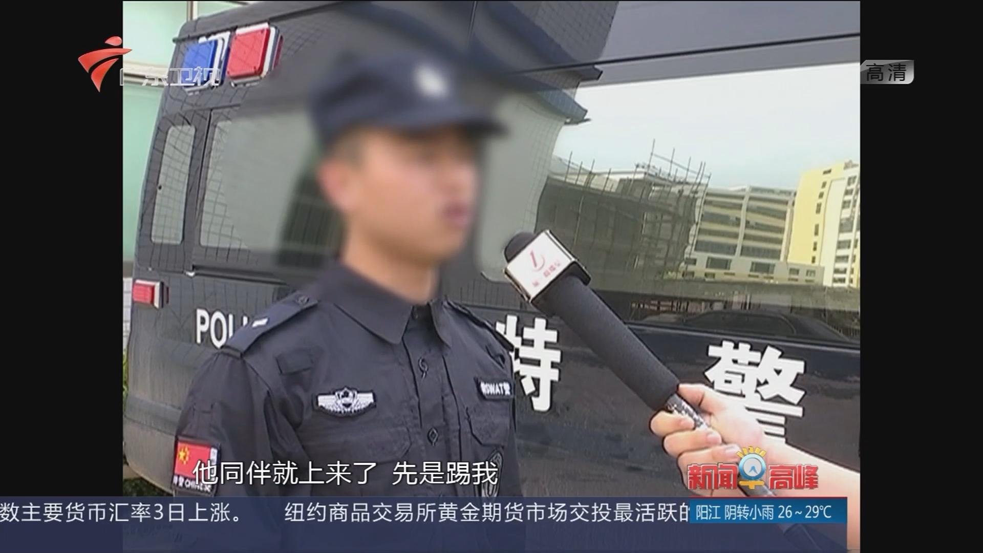 惠州便衣警抓现行遭暴力反抗 以一敌二抓获疑犯