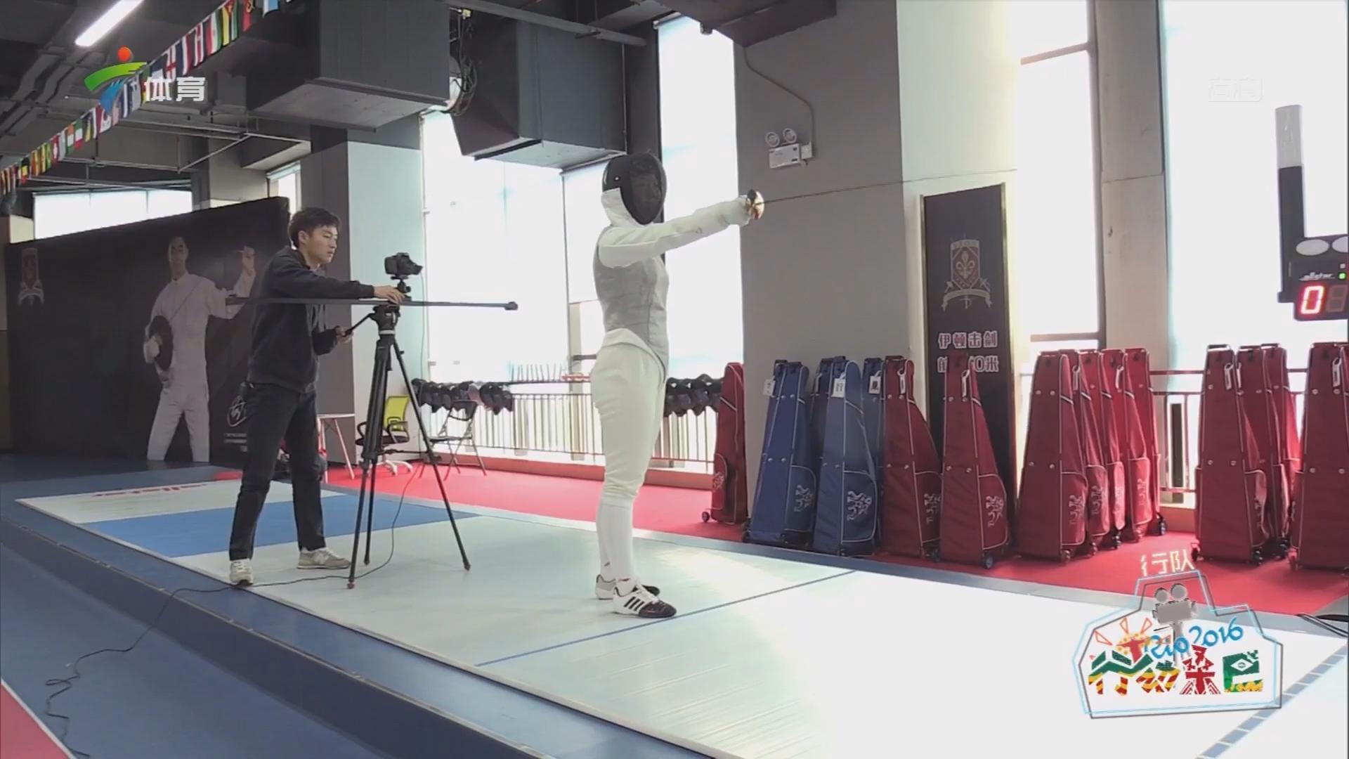 击剑拍摄制作 彳亍 VS 三人行