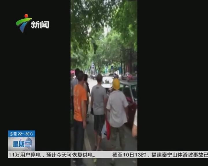 深圳:男子企图持刀挟持小孩