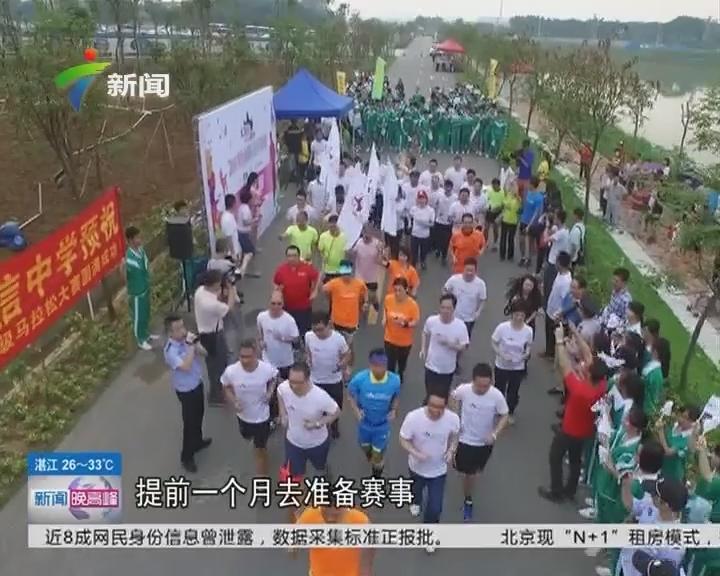 超级马拉松:佛山西樵马拉松昨天试跑