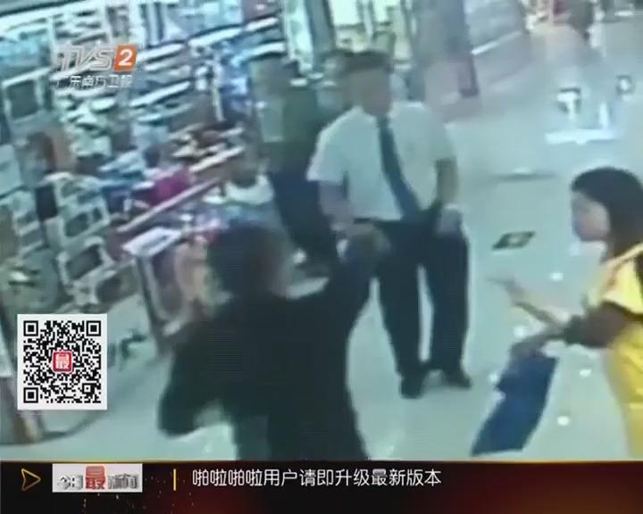 珠海:女子被抢25万 商场保安勇擒盗贼