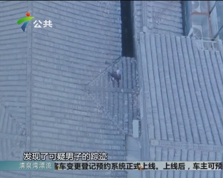 市民操作无人机 帮助警察抓贼