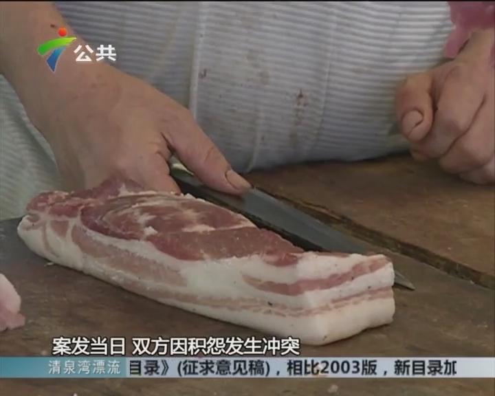 佛山:菜市场内 男子无故被猪肉档主砍死