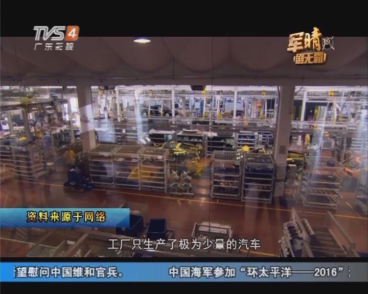 军晴万花筒:超跑工厂——林宝坚尼