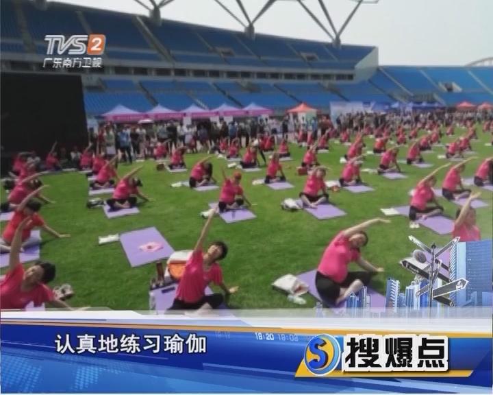 爆瑜伽:千名孕妇练瑜伽刷新吉尼斯纪录