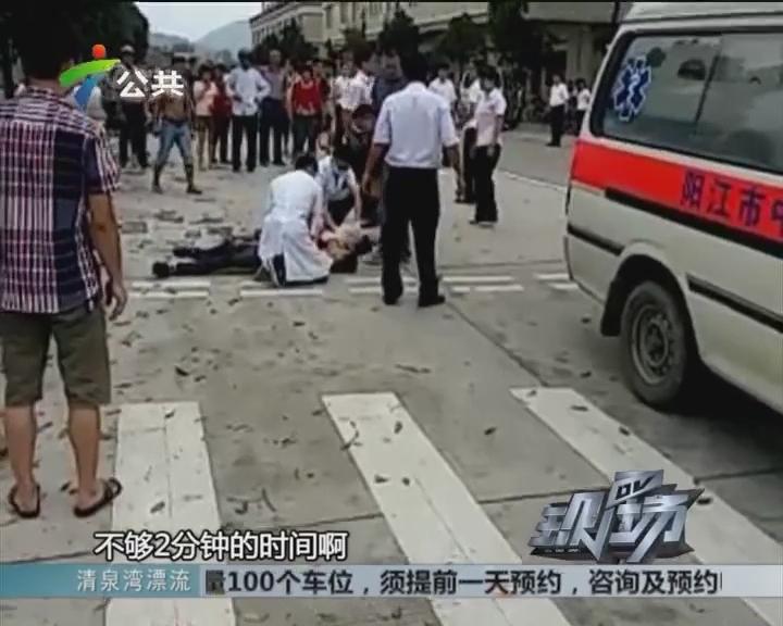 阳江:围墙倒塌 两名小学生被砸身亡
