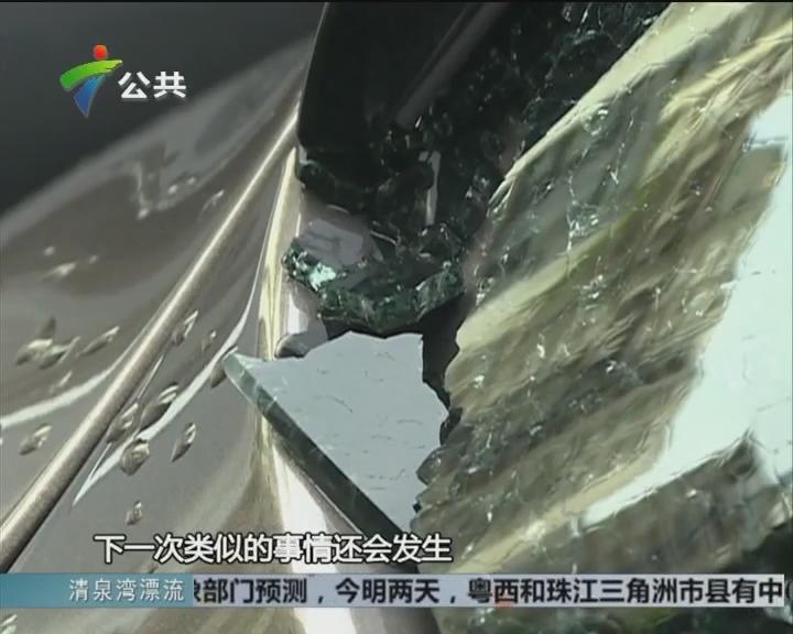 小区天降玻璃片 两辆业主爱车被砸