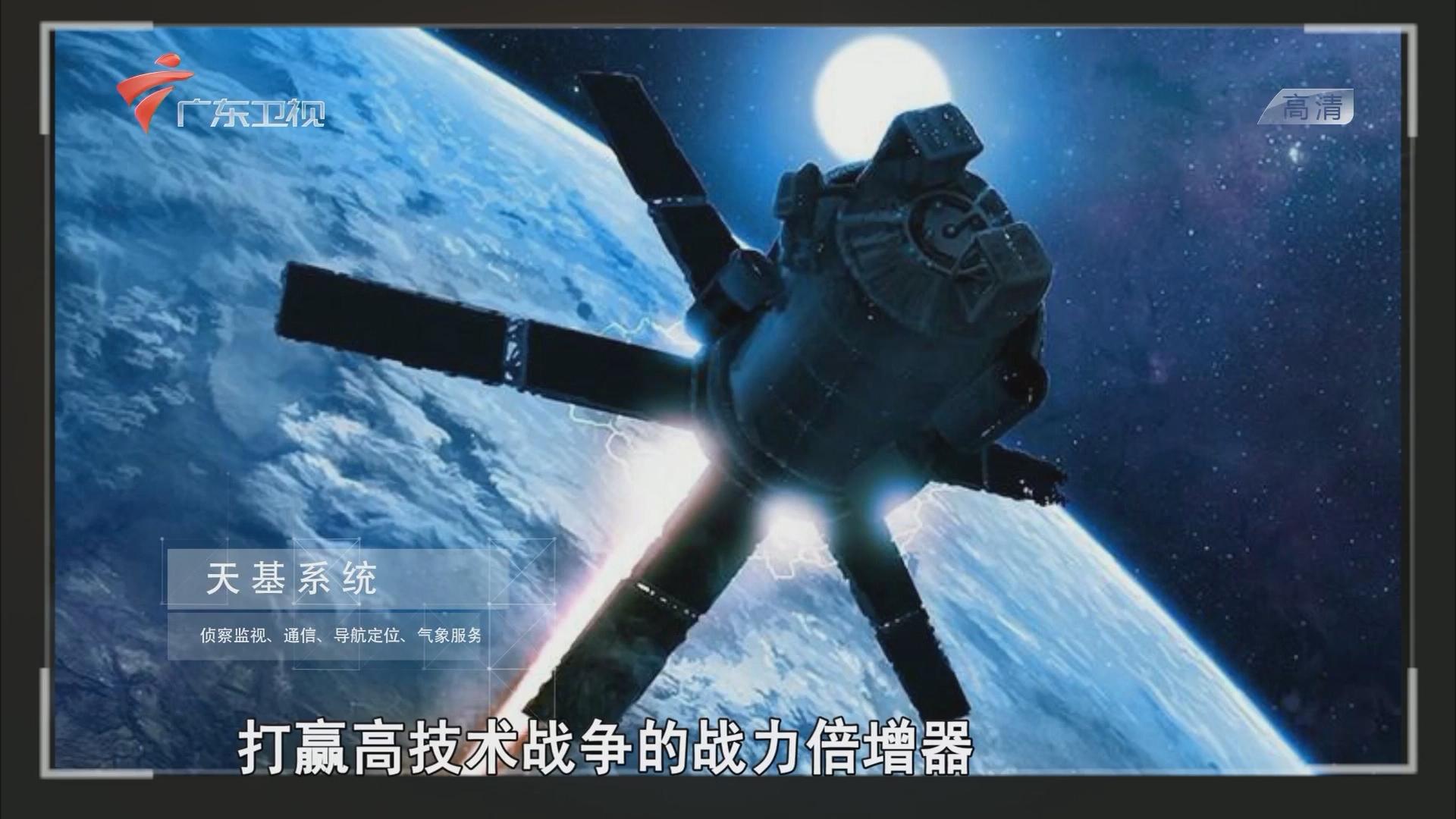 """中国""""天眼""""能看多远"""