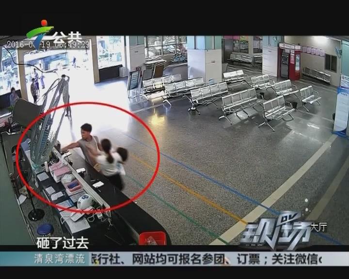 惠阳:男子大闹导医台 追打女护士