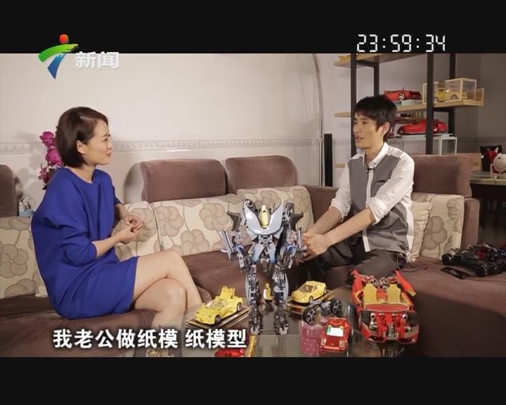 孙伟杰:小纸壳折出的大梦想