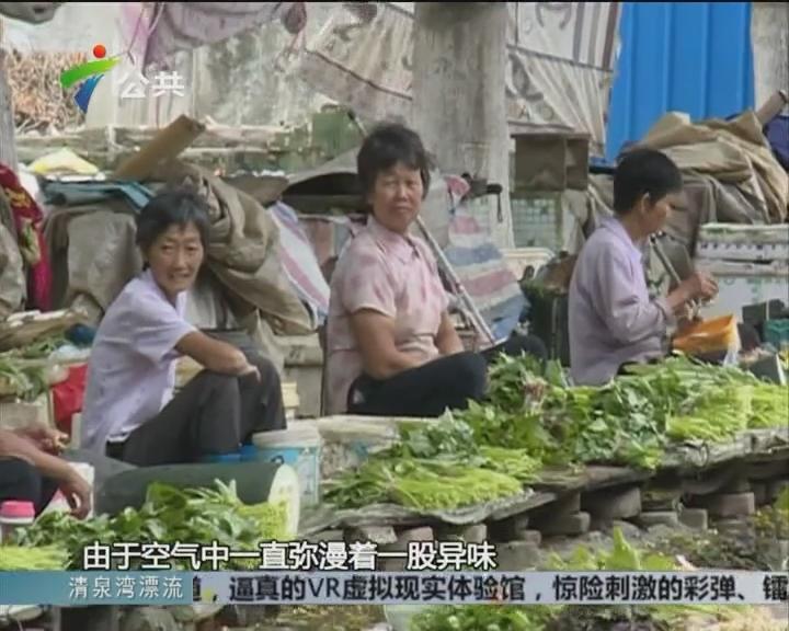 中山:疑吸入有毒气体 两女子厕所内身亡
