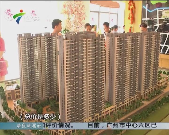 中山:房子建好一年多 业主却无法收楼