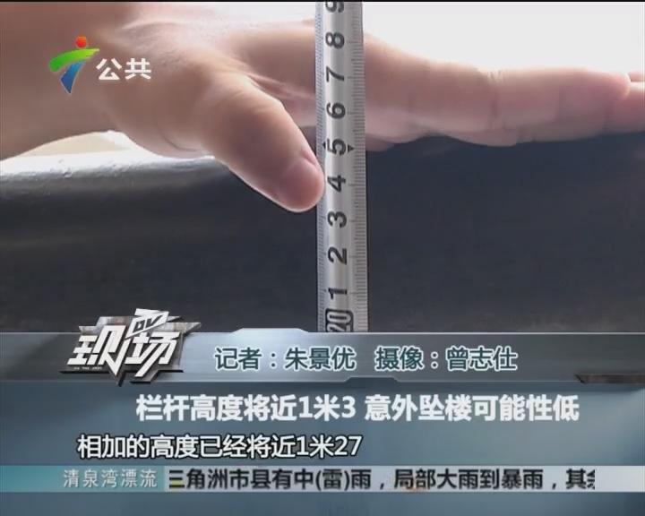 东莞:四年级学生 教学楼6楼坠亡