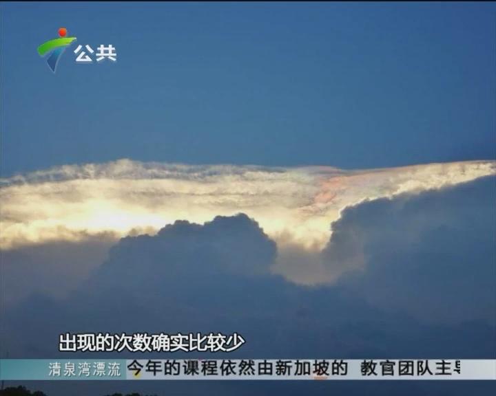 天空出现彩色云朵 刷爆多地朋友圈