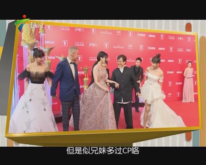 上海电影节红地毯:女星大斗法