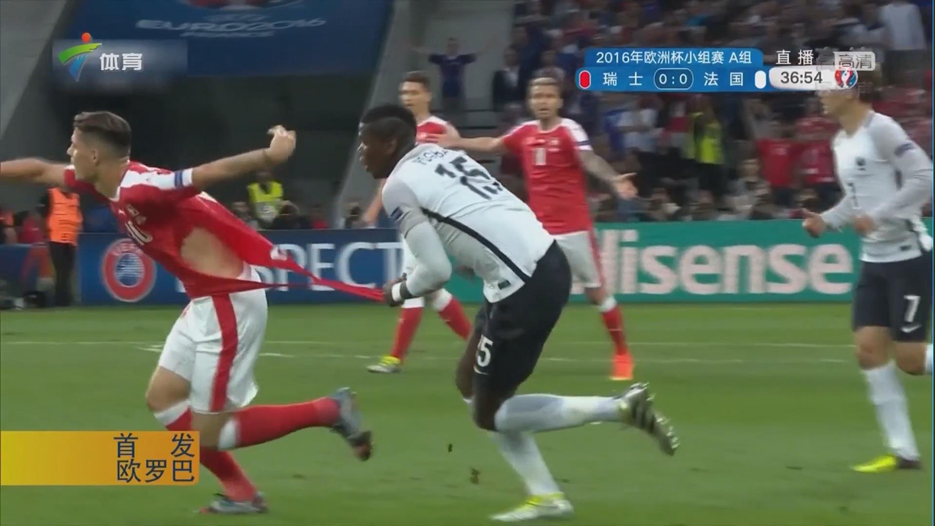 2016欧洲杯 五佳瞬间