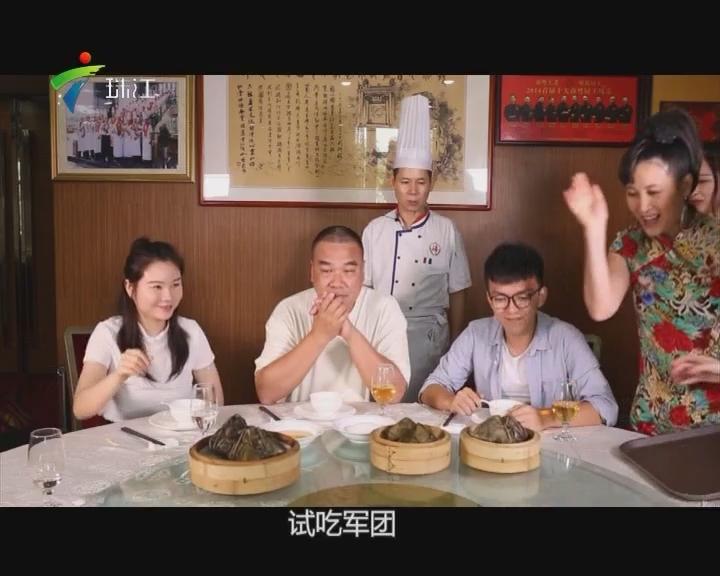 《娱乐没有圈》特别策划 专访粤剧名伶李池湘