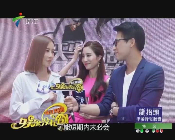 """林琳、傅颖推新歌MV 林琳""""代言人"""",傅颖好安心"""