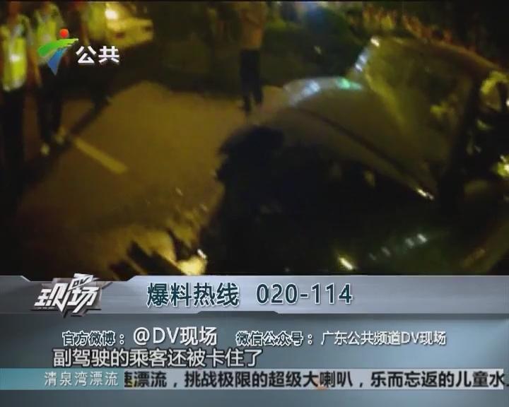 为躲酒驾检查 司机疯狂逃窜撞车又伤人