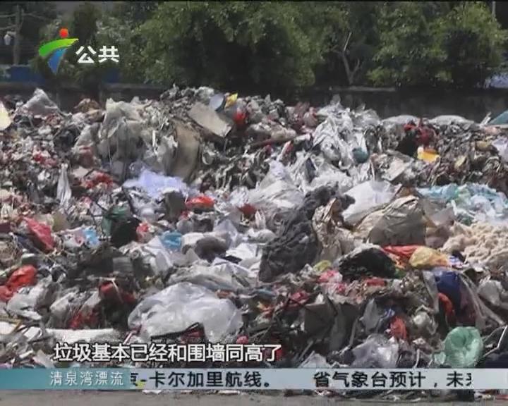 白云湖旁垃圾满堆 附近街坊怨声载道