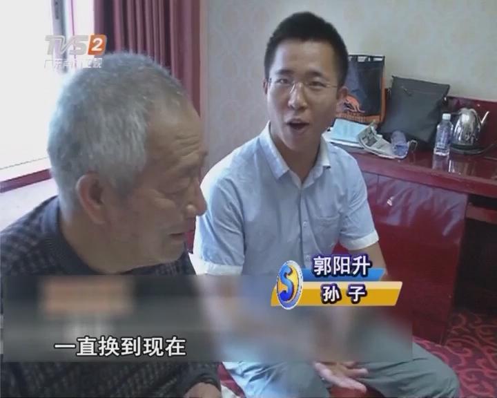 75岁爷爷22岁孙同场考试