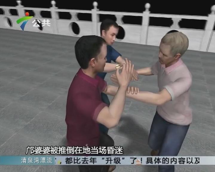八旬婆婆遭抢劫晕倒 热心街坊出手相助