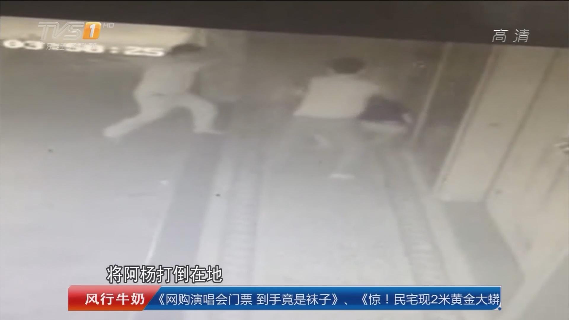 揭阳普宁:频繁骚扰前妻结怨 被打致重伤