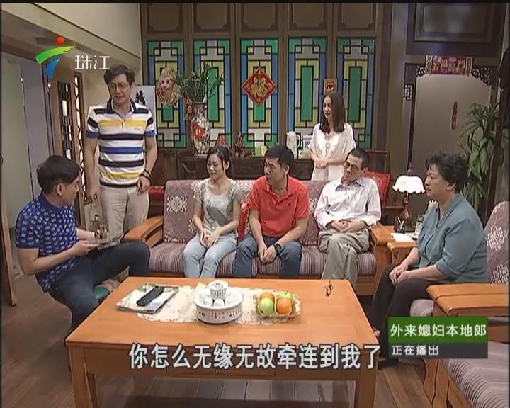 3000集回顾片 寿比南山 庆八十(二)