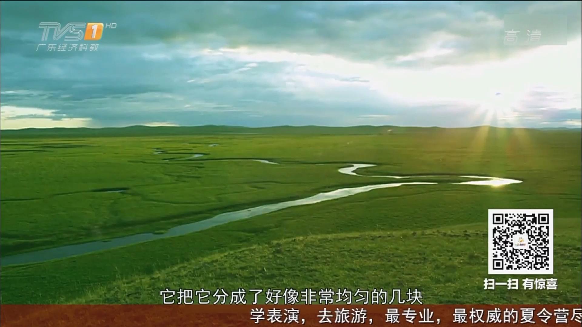 三十三号湿地——额尔古纳河