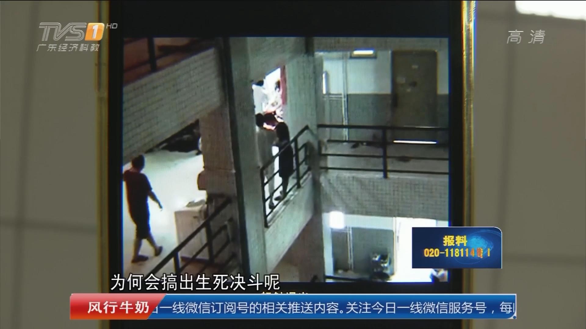 广东财经大学:硕士生被同学刺死 疑凶被刑拘