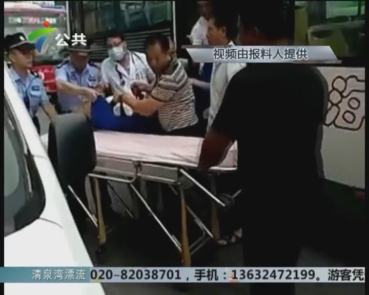 珠海:乘客持刀捅伤公交司机