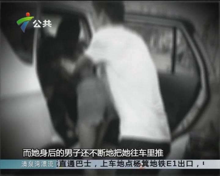 广州:两女子半夜上街 疑被人拉上车