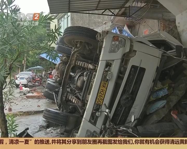 从化吕田:搅拌车急转弯翻车 撞向民宅