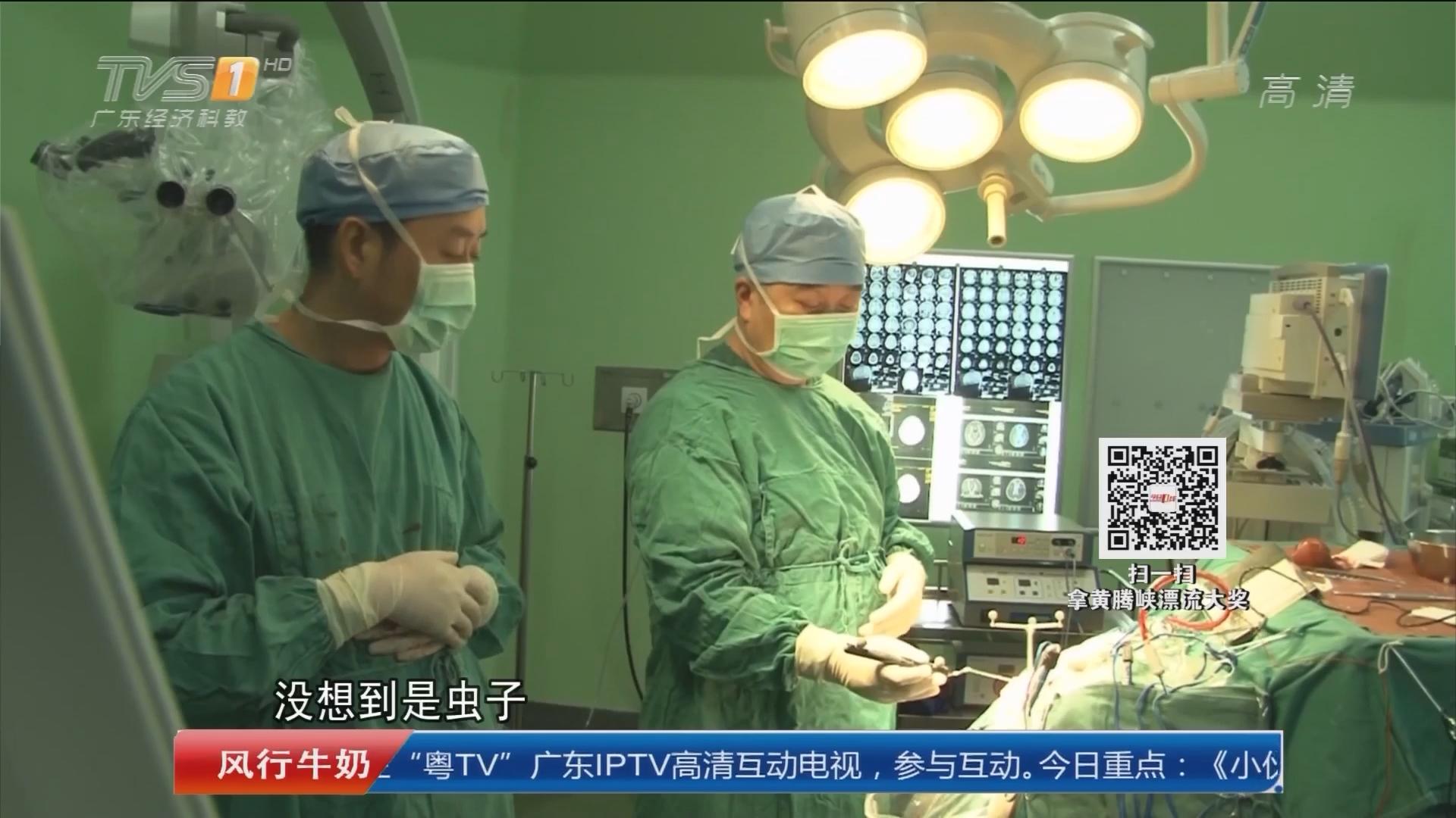 广州:疑因喝井水 男童脑长7厘米活虫