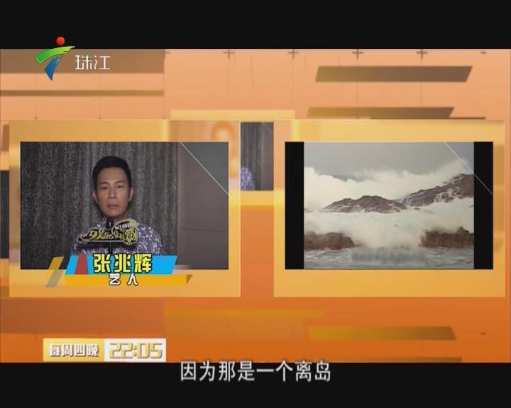 TVB艺人心中的经典场景